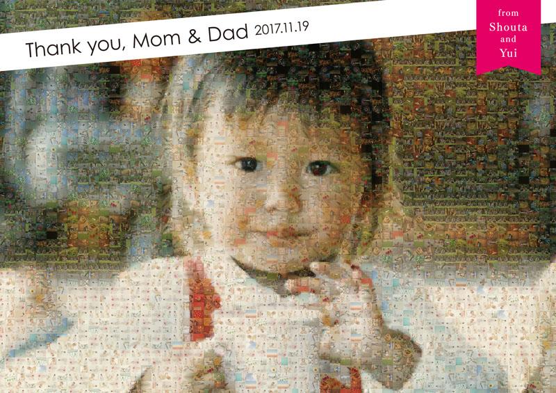 サンクスボード 子供の頃の写真